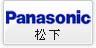 ����(Panasonic)