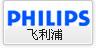 ������(philips)