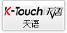 ����(K-Touch)